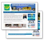 Официальный сайт города Куровское